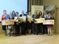 konkursu AGRO-wczasy 2014 2