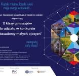 Ambasadorzy Małych Ojczyzn – Konkurs dla klas ii gimnazjów plakat 02.2017