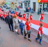 Święto Flagi Tuchola 2.05.2017-23