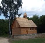 Wizyta w Skansenie w Kłóbce  BTK 6.08 16