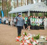 Uroczystość Pomnik Pomordowanych Tuchola Rudzki Most 2.09.2018 fot. Andrzej Drelich-64