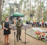 Uroczystość Pomnik Pomordowanych Tuchola Rudzki Most 2.09.2018 fot. Andrzej Drelich-69